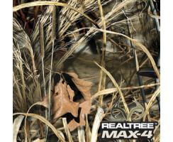 Tarnnetz   6m x 2,2m in Realtree und Max4